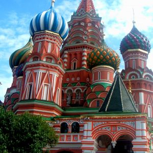 Colorful Cathedral in Moscow Russia